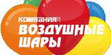 Латексные шары оптом – купить в Уфе